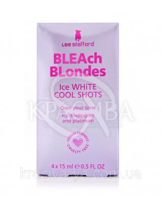 Средство для мгновенного платинового оттенка осветленным волосам Lee Stafford Ice White Cool Shots, 4*15 мл : Оттеночные средства