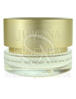 Moisture Cream Tester - Енергетичний зволожуючий крем, 50 мл :