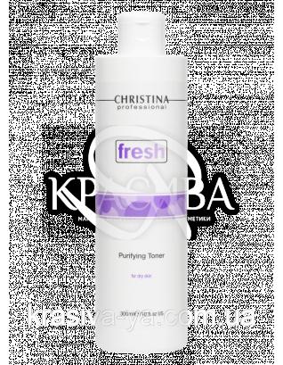 Очищуючий тонік для сухої шкіри з Лавандою Fresh Purifying Toner for dry skin with Lavander, 300 мл : Christina