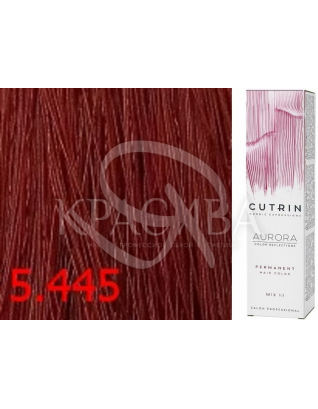 Cutrin Aurora Permanent Color - Аммиачная краска для волос 5.445 Клюква, 60 мл