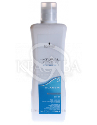 Classic Perm-Lotion 2 - Лосьон для окрашенного, осветленного, пористого волоса 2, 1000 мл