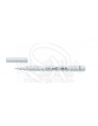 Подводка - маркер для глаз The Matt Liner 6 White Liner, 1 мл : Подводка для глаз