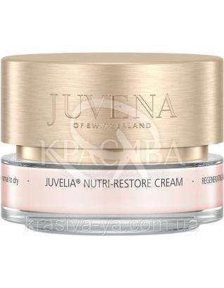 Juvelia Nutri-Restore Cream Tester - Живильний зволожуючий крем для сухої шкіри, 50 мл :