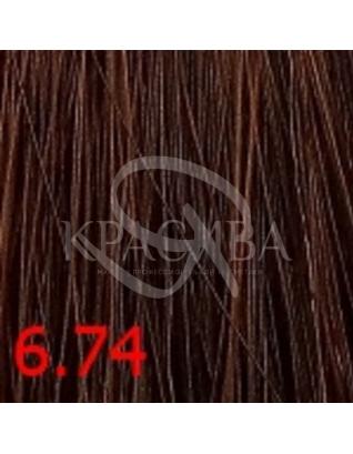 Cutrin Aurora Demi Color - Безаммиачная краска для волос 6.74 Какао, 60 мл :