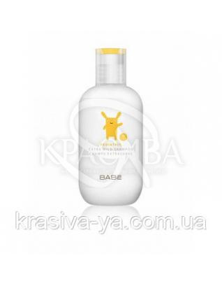 Супермягкий шампунь для детей BABE Extra Mild Shampoo, 200мл : Десткие шампуни