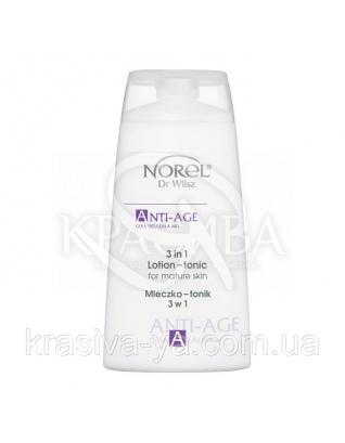 Очищающее, увлажняющее и тонизирующее средство для зрелой кожи 3 в 1, 200мл : Очищающие гели