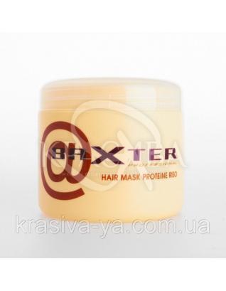 Baxter Маска питательнвя с протеинами риса, 500 мл : Маски для волос