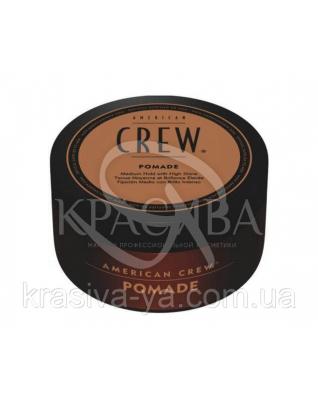 Помада для стайлінгу волосся, 85г : American Crew