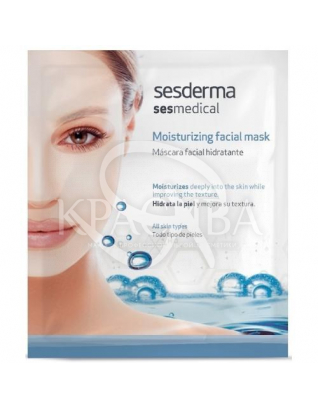 SES-Medical Moisturizing Mask - Увлажняющая маска для лица, 1 шт : Sesderma