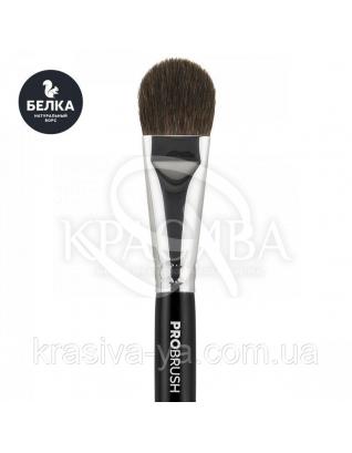 Sinart 3 - Probrush (білка) для пудрових текстур : Пензля для обличчя