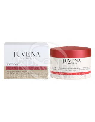 Rich&Intensive Body Care Cream Luxury Adoration - Інтенсивно живильний люкс крем для тіла, 200 мл :