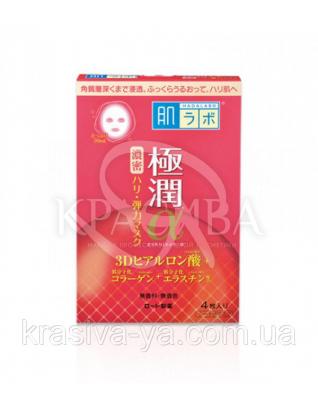 Гіалуронова антивікова підтягуюча маска Gokujyun Alpha Lifting Mask, 20 мл * 4 шт