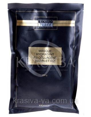 Kosmoteros Крем-маска омолоджуюча з морським колагеном, 250 мл :