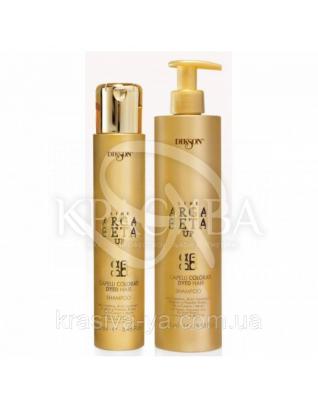ArgaBeta Up Shampoo Capelli Colorati Відновлюючий шампунь для фарбованого волосся, 250 мл : Dikson