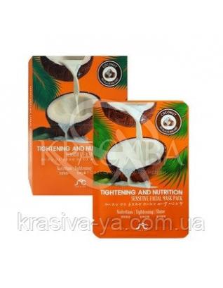 Увлажняющая маска для лица с эфектом лифтинга и кокосом Coconut Mask Pack Tightening and Nutrition, 3*25 мл : Aomi