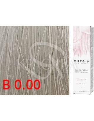 Cutrin Aurora Permanent Color - Аммиачная краска для волос B0.00 Чистый бустер, 60 мл