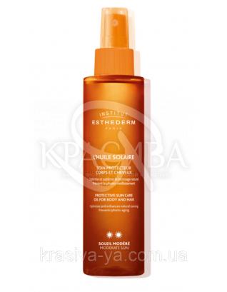 Сонцезахисний масло для тіла і волосся Sun Oil**(середня ступінь захисту), 150 мл : Засоби до засмаги