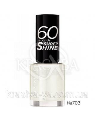 RM 60 Seconds - Лак для ногтей (703-White Hot Love), 8  мл : Лак для ногтей