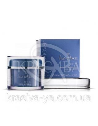 Vital Day Cream SPF 15 - Дневной крем с защитой SPF 15, 50 мл :