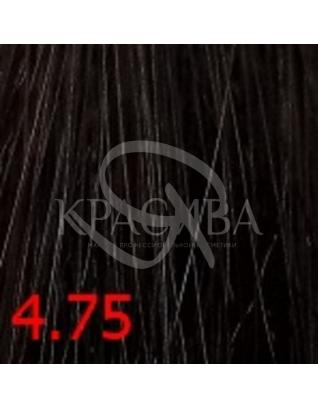 Cutrin Aurora Demi Color - Безаммиачная краска для волос 4.75 Миндаль в шоколаде, 60 мл :