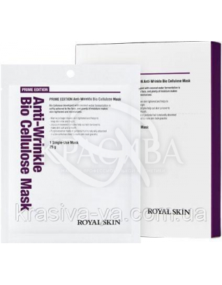 Біо-целюлозна омолоджуюча маска для обличчя Royal Skin Prime Edition Anti-Wrinkle Bio Cellulose Mask, 5 шт