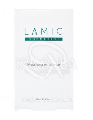 "Маска - эксфолиант ""Lamic Maschera Esfoliante"" набор из 3-х масок, 30 мл"
