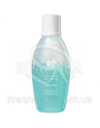Двухфазная жидкость для демакияжа с глаз, 150 мл : Dr. Kadir