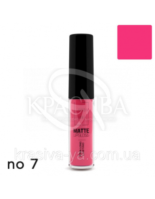 Matte Liquid Lipcolor - Xtra Long Lasting Матова рідка помада 7, 6 мл : Lavish Care