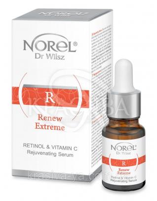 Омолаживающая сыворотка с ретинолом и витамином C, 10 мл :