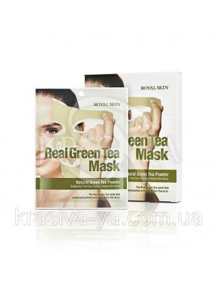 Маска для лица с Зеленым чаем Royal Skin Real Green Tea Mask, 2 шт : Royal Skin