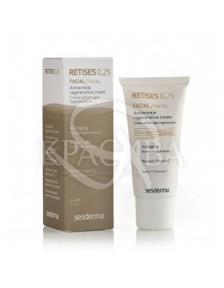 Retises 0,25% Antiwrinkle Cream - Ночной крем для лица 0,25% против морщин, 30 мл