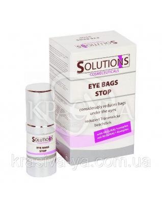 """Эмульсия от отеков под глазами """"Стоп мешки"""" - Eye Bags Stop, 15 мл : Концентрат для глаз"""