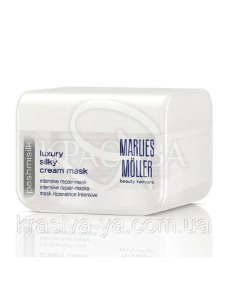 Silky Cream Mask Интенсивная шелковая маска для волос, 30 мл