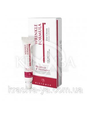 Крем-филлер от морщин WRINKLE 7 DAYS для лица и кожи вокруг глаз, 15мл : Кремы для век