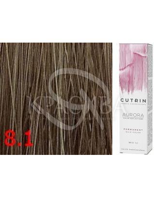 Cutrin Aurora Permanent Color - Аммиачная краска для волос 8.1 Светлый пепельный блондин, 60 мл