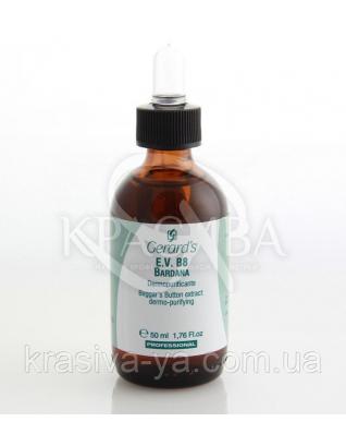E.V.B8 Beggar's Растительный экстракт Лопух - антисептическое воздействие, 50 мл
