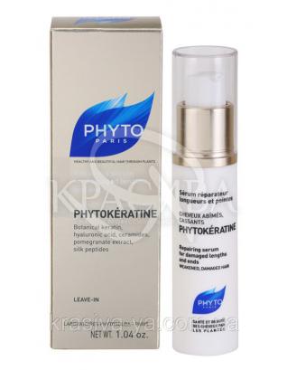 Фітокератин відновлююча сироватка для волосся, 30 мл : Phyto