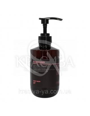 Гель для душа Body Wash F, 500 мл : Moremo