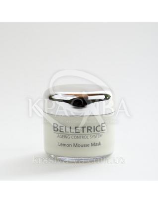 Lemon Mousse Mask Маска лимонного мусу шкіри обличчя, 40 мл :