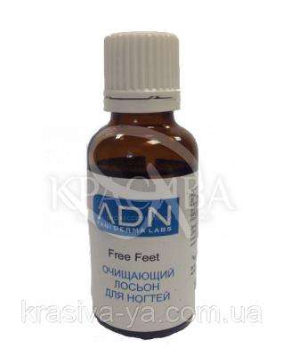 Розчин для очищення нігтів : ADN Fani Ben Ami