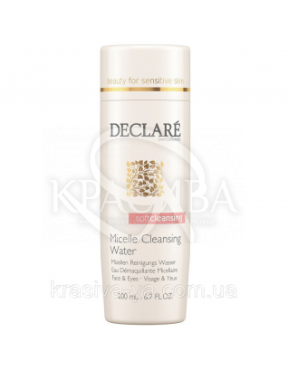 Міцелярна вода (тестер) - Tester Soft Cleansing Micelle Cleansing Water, 200 мл : Declare