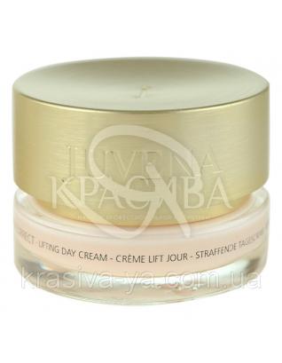 Lifting Day Cream Nirmal to Dry Tester  - Подтягивающий дневной крем для нормальной и сухой кожи, 50 мл