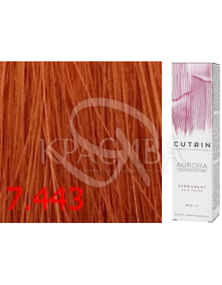 Cutrin Aurora Permanent Color - Аммиачная краска для волос 7.443 Морошка, 60 мл