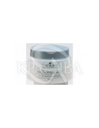 Массажный мусс с экстрактом черники, 250 мл : Мусс для лица