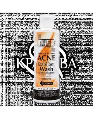 Serious Action Exfoliat Wash Ексфоліант для вмивання з 2.5 % бензоїл пероксиду, 236 мл :