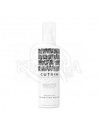 Cutrin Muoto Strong Volume Mousse - Сильный объемный мусс для волос, 100 мл : Мусс для волос