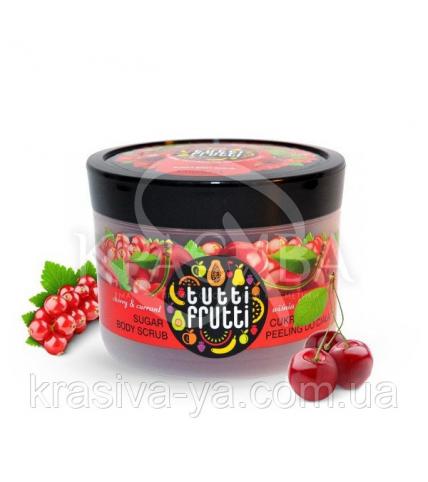 Тутти & Фрутти Вишня & Смородина Пилинг сахарный для тела, 300 г - 1