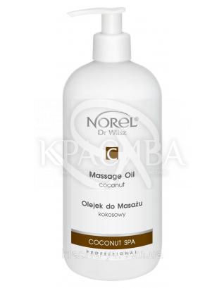 Кокосове масажне масло для сухої шкіри, 500 мл