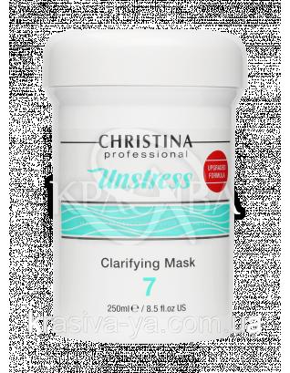 Анстресс Очищаюча маска (крок 7) Unstress Clarifying Mask, 250 мл