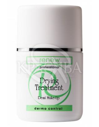 Подсушивающее средство для жирной кожи с тональным эффектом : Подсушивающие средства от прыщей и ран